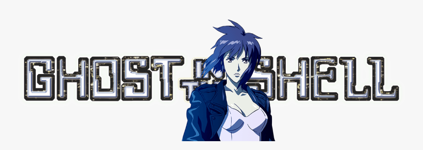 Ghost In The Shell Png Transparent De Ghost In The Shell Png Download Kindpng