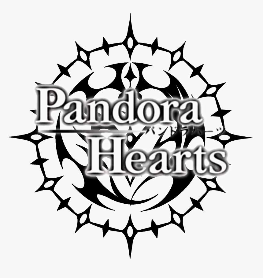 Pandora Hearts Seal By Sakuranokaze1 - Pandora Hearts Seal Png, Transparent Png, Free Download