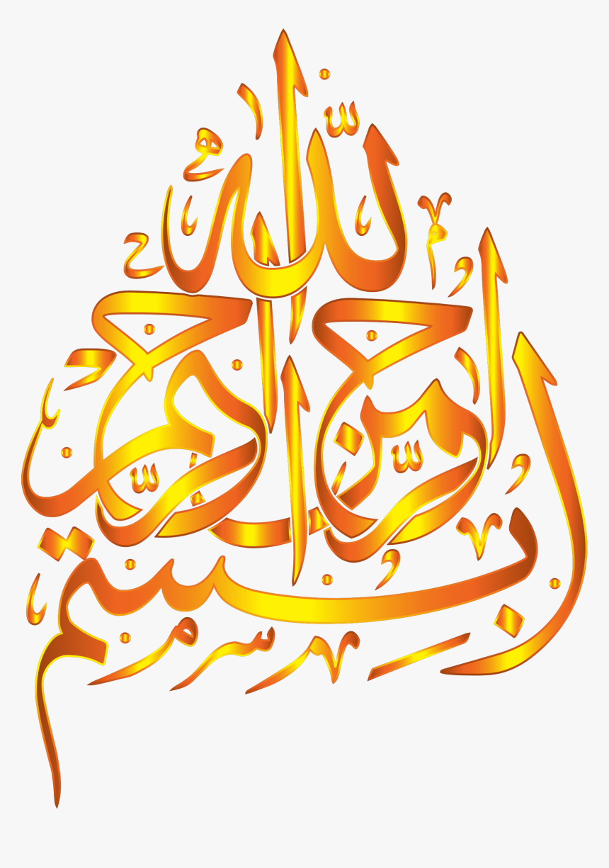 Art,line,calligraphy   Bismillah With No Background, HD Png ...