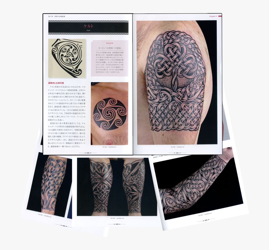 Japanese Tattoo Design 9 - Japan Tattoo Design Book, HD Png Download, Free Download