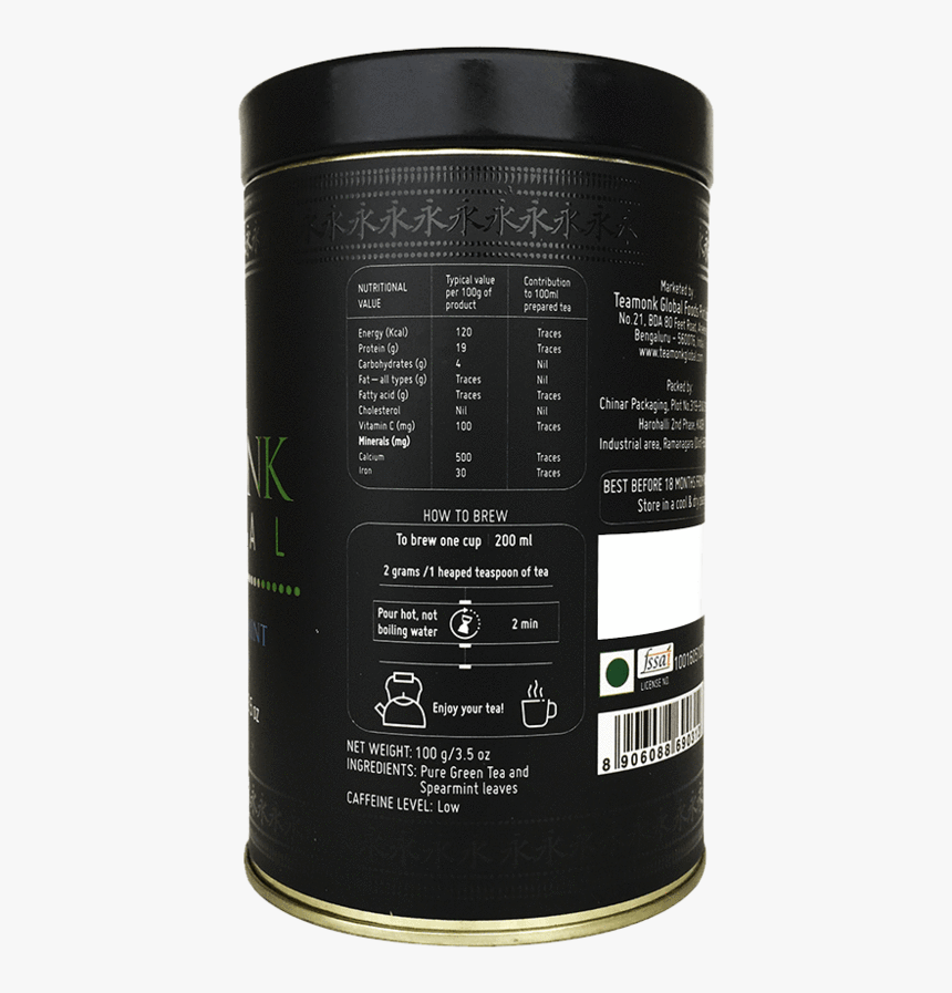 Energy Drink, HD Png Download, Free Download