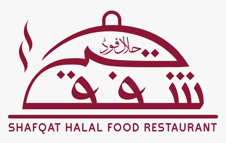 Shafqat Halal Food Restaurant, HD Png Download, Free Download