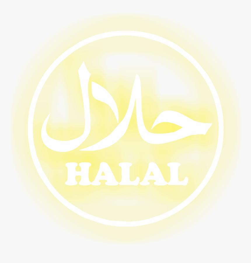 Logo Halal Putih Png Halal Food Transparent Png Kindpng