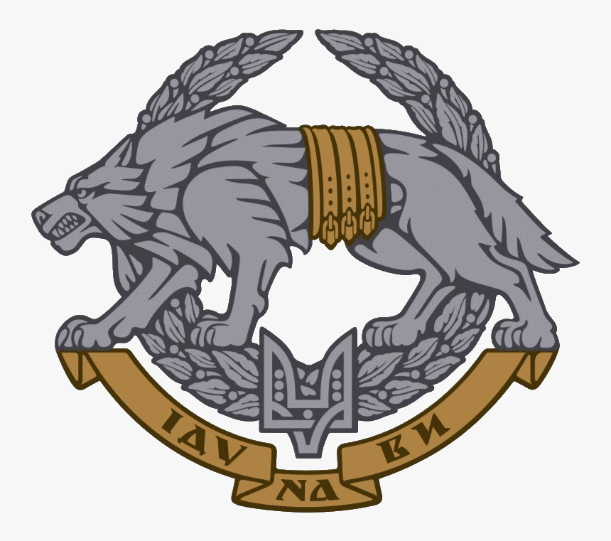 Emblem Of The Ukrainian Special Forces - Ukrainian Special Operations Forces, HD Png Download, Free Download