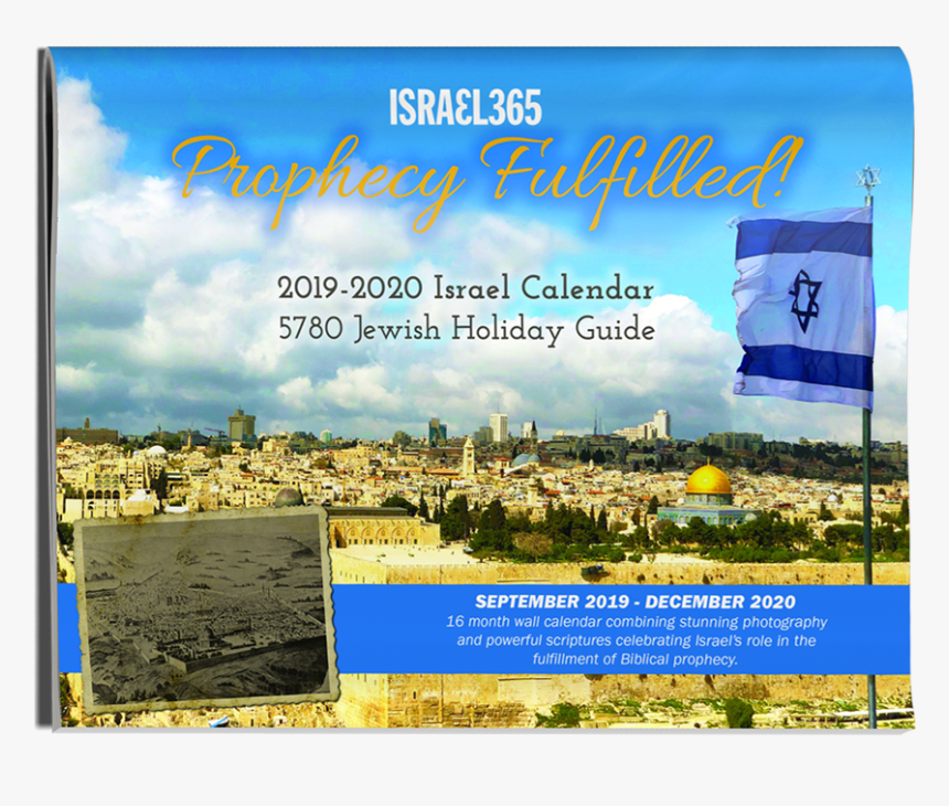 Israel Calendar 2020, HD Png Download, Free Download