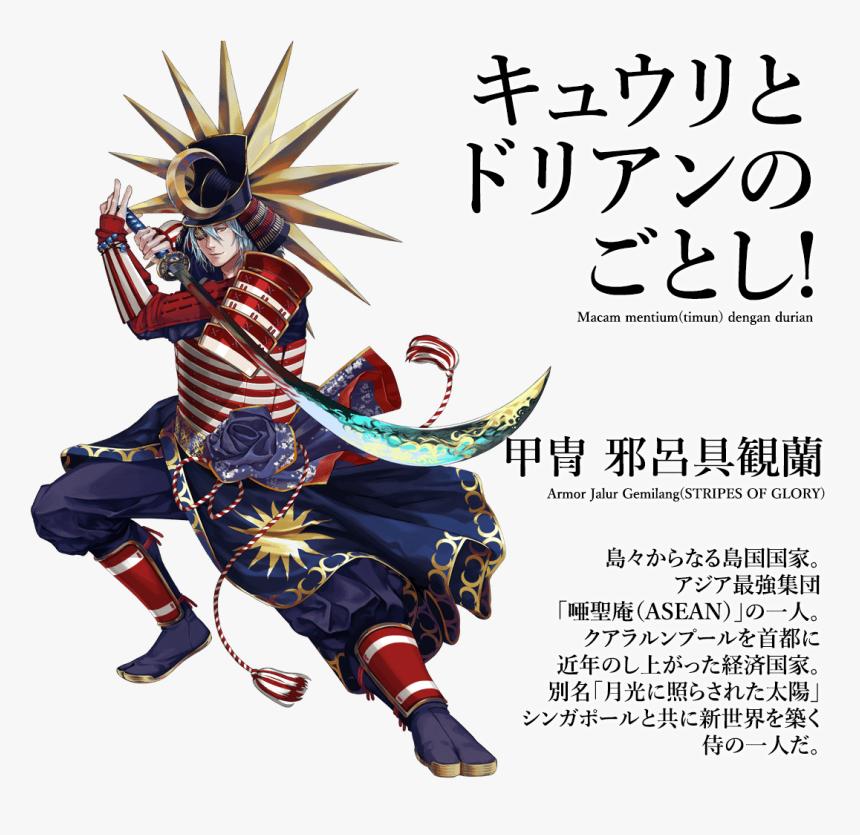 Olimpik Tokyo 2020 Anime, HD Png Download, Free Download