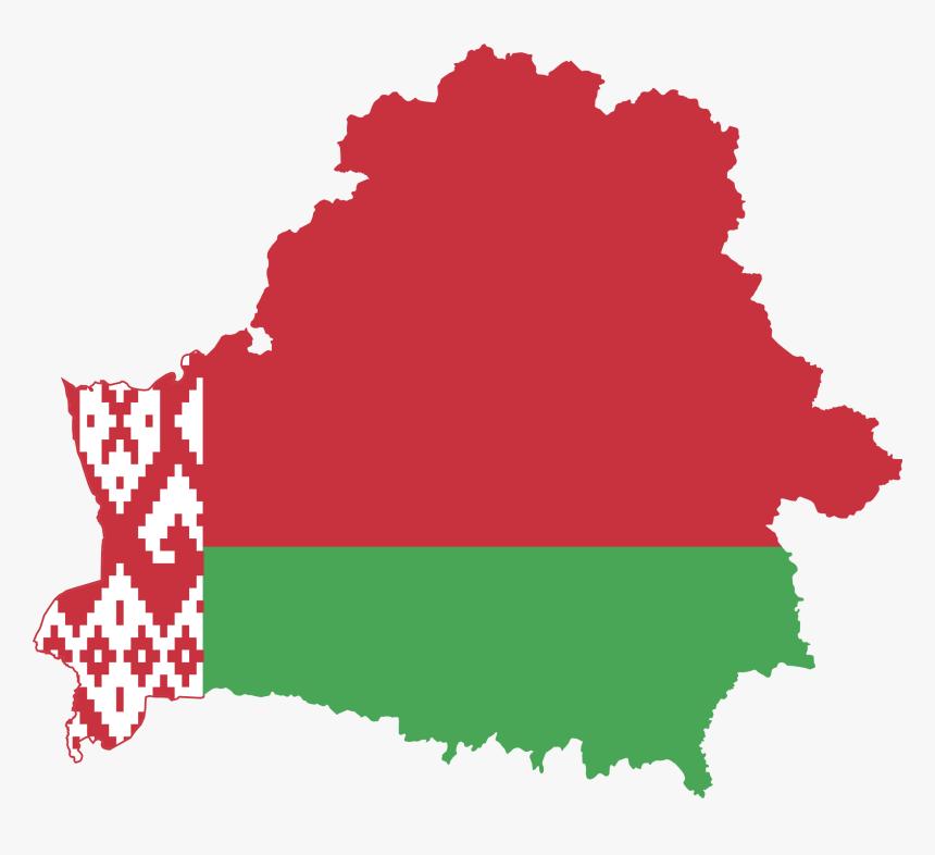 Belarus Capital City Map, HD Png Download, Free Download