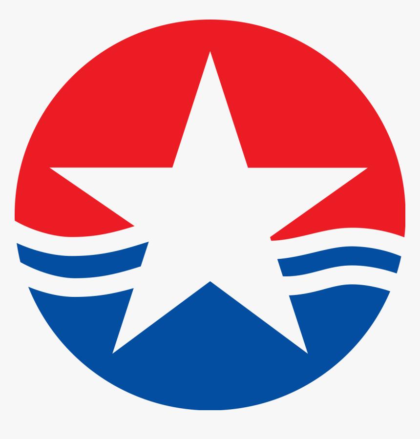 Transparent Glowing Star Png - Veteran Icon, Png Download, Free Download