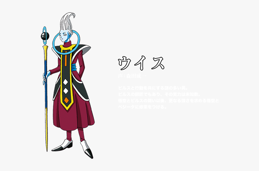 Dragon Ball Super Whis, HD Png Download, Free Download