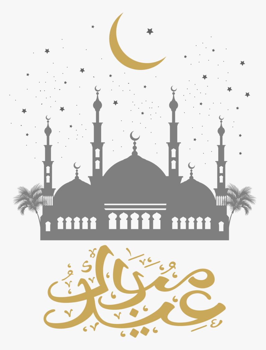 download free png eid mubarak dlpng background eid mubarak png transparent png kindpng download free png eid mubarak dlpng