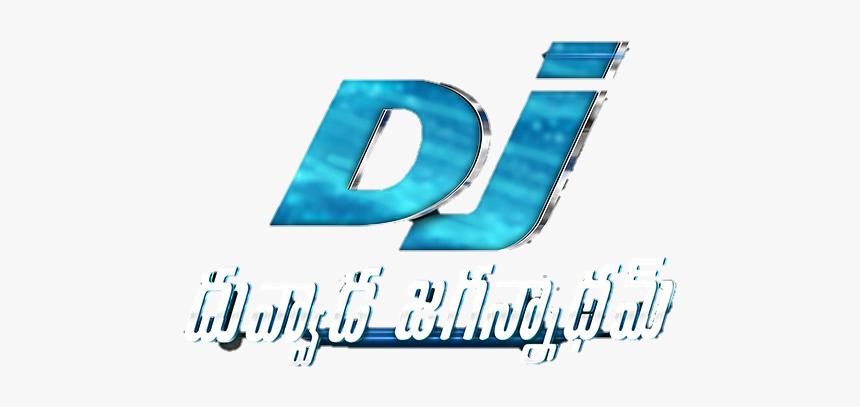 Dj Movie Background Png Transparent Png Kindpng