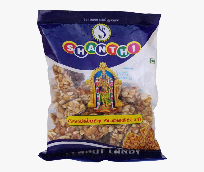 Peanut Candy - Muesli, HD Png Download, Free Download