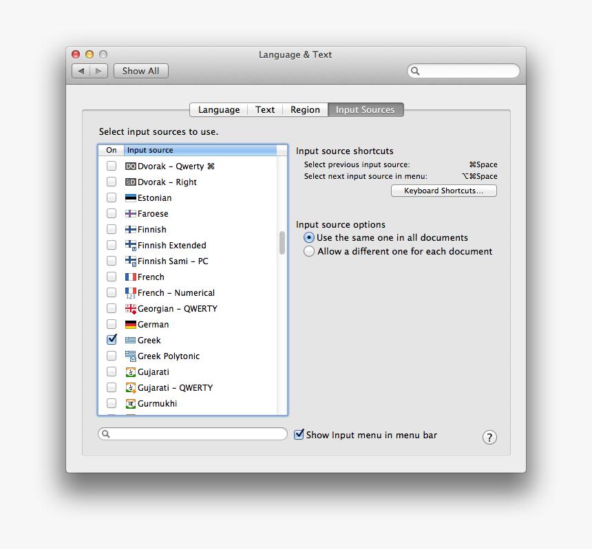 Mac Full Disk Access, HD Png Download, Free Download