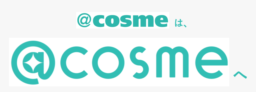 Https - //www - Istyle - Co - Jp/news/uploads/%40 - @cosme, HD Png Download, Free Download