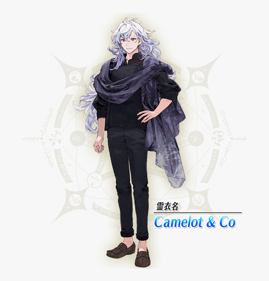 Merlin Camelot And Co, HD Png Download, Free Download