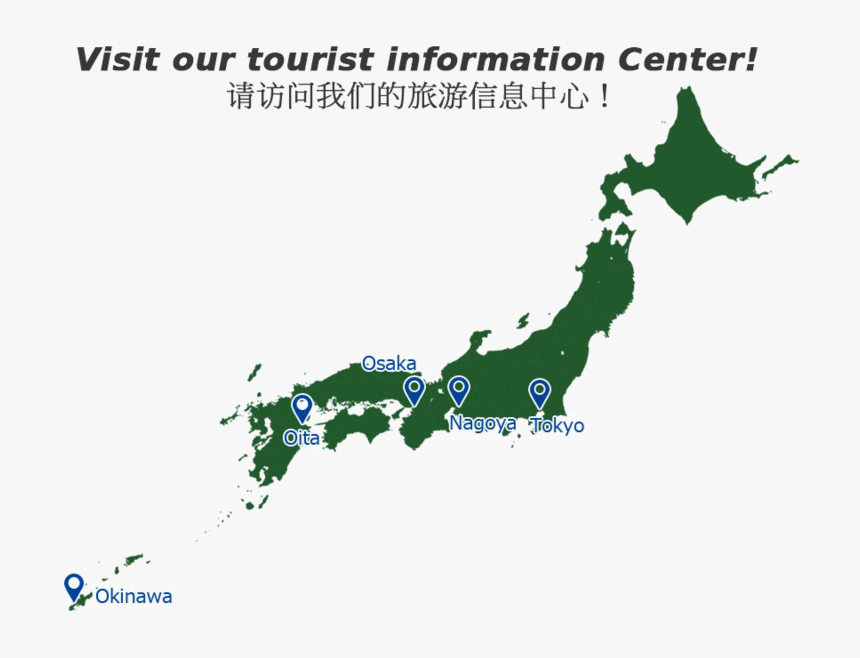 Japan Map Png Free Download, Transparent Png, Free Download