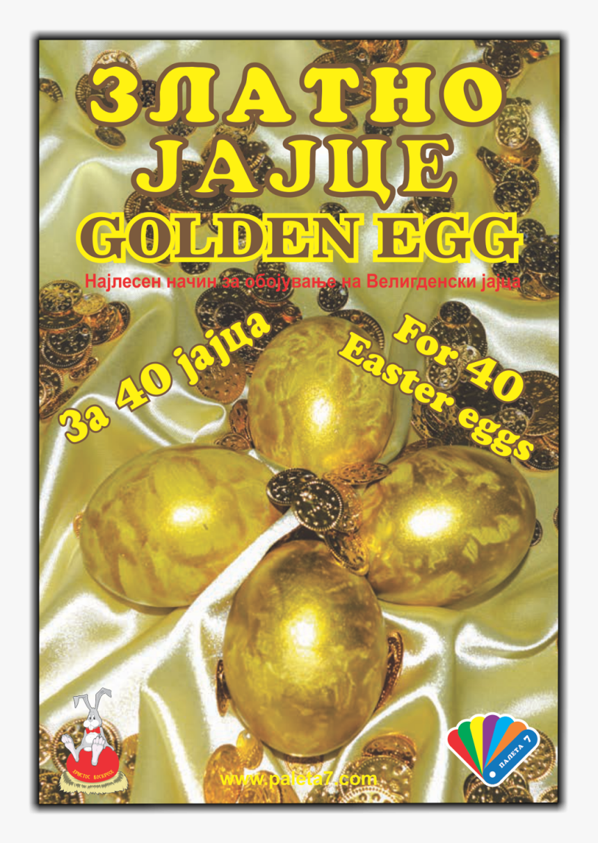 Boja Za Zlatno Jaje, HD Png Download, Free Download