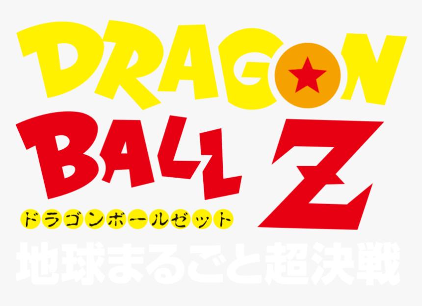 Dragon Ball Z, HD Png Download, Free Download