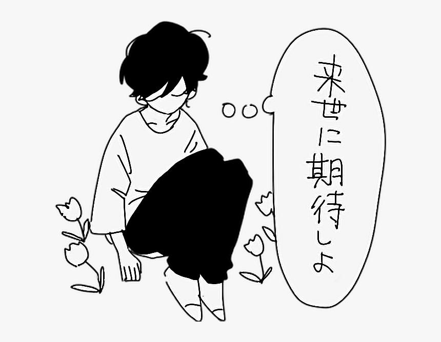 Sticker Cute Tumblr Sad Aesthetic Boy Girl Anime Sticke Anime Boy Sticker Aesthetic Hd Png Download Kindpng