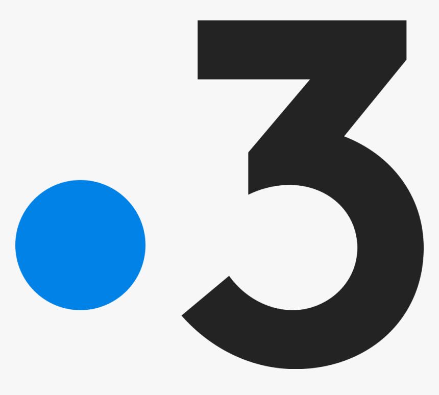 Nouveau Logo France 3 , Png Download - Logo France 3, Transparent Png, Free Download