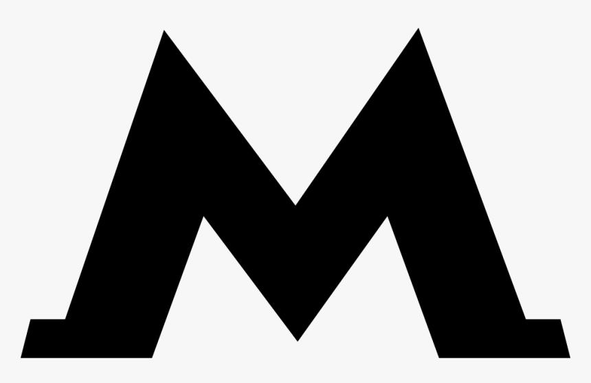 Tbilisi Metro Logo Symbol, HD Png Download, Free Download