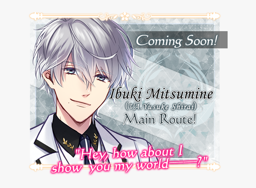 """Ibuki""""s Main Route Will Be - Wicked Wolves Walkthrough Ibuki, HD Png Download, Free Download"""