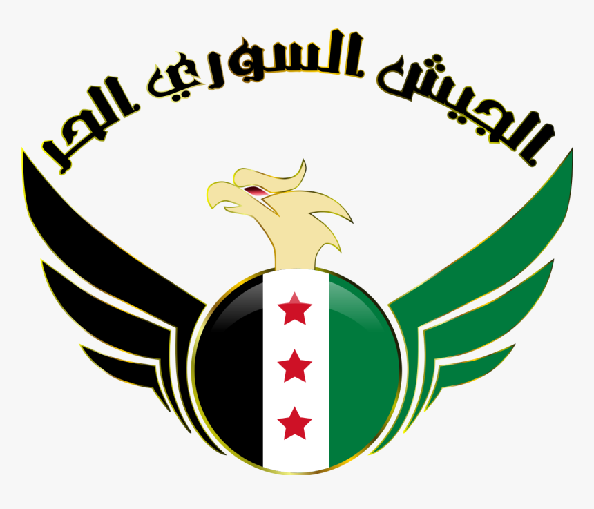 Free Syrian Army - Free Syrian Army Png, Transparent Png, Free Download