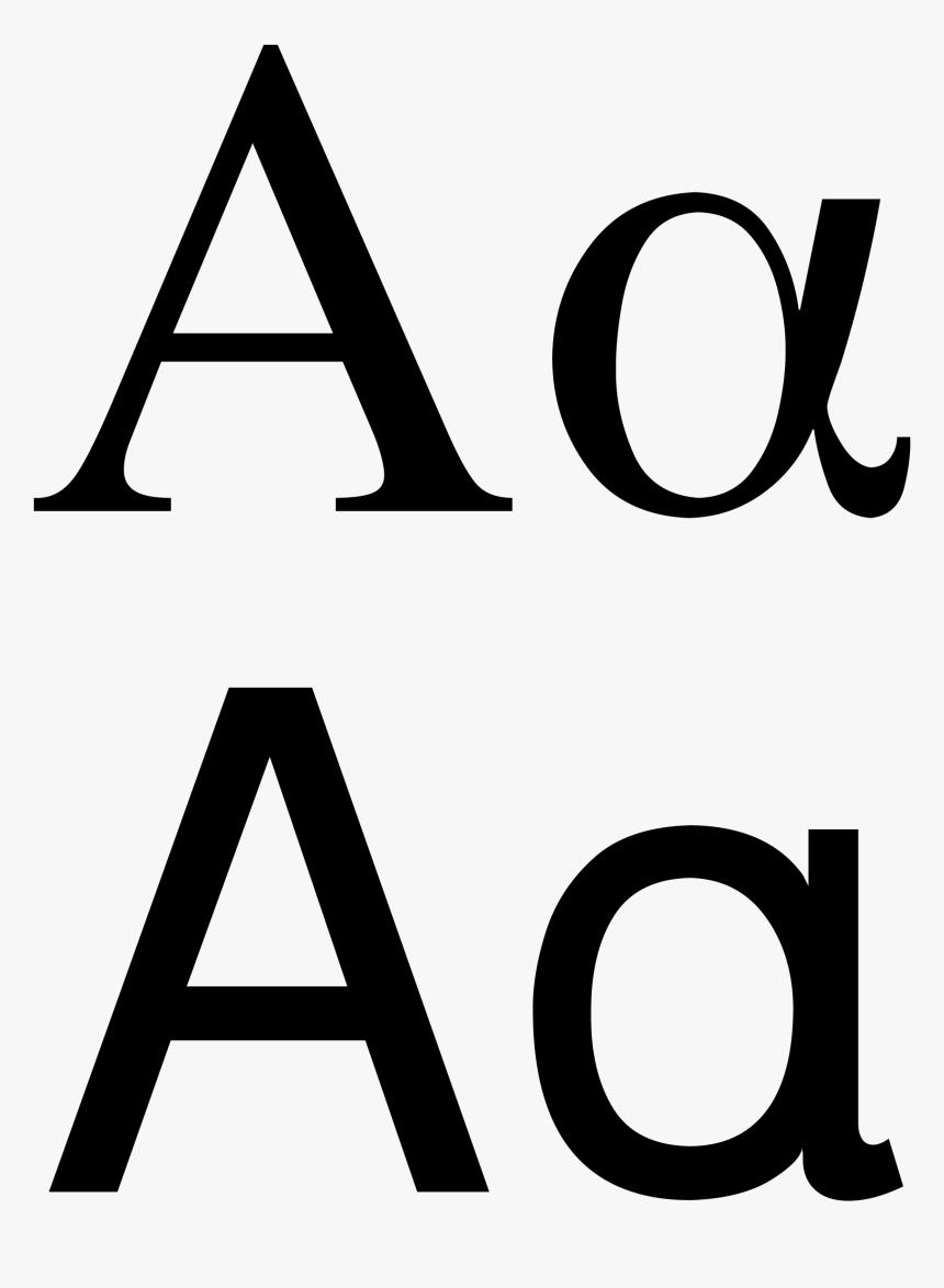 Alpha Greek Letter, HD Png Download, Free Download