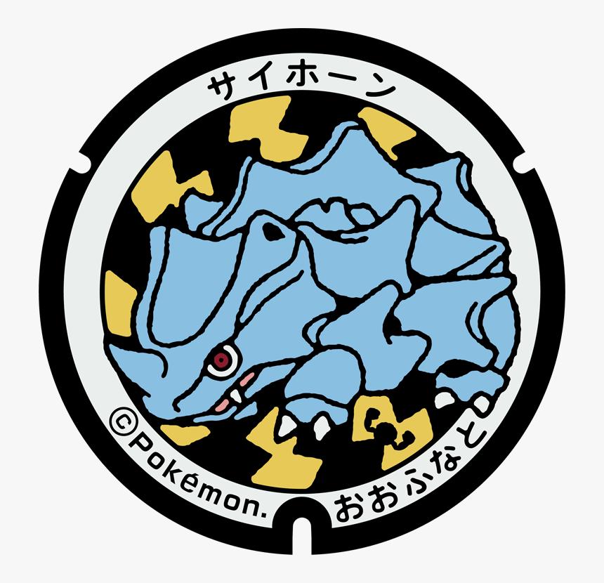 Ofunato - 岩手 マンホール ポケモン, HD Png Download, Free Download
