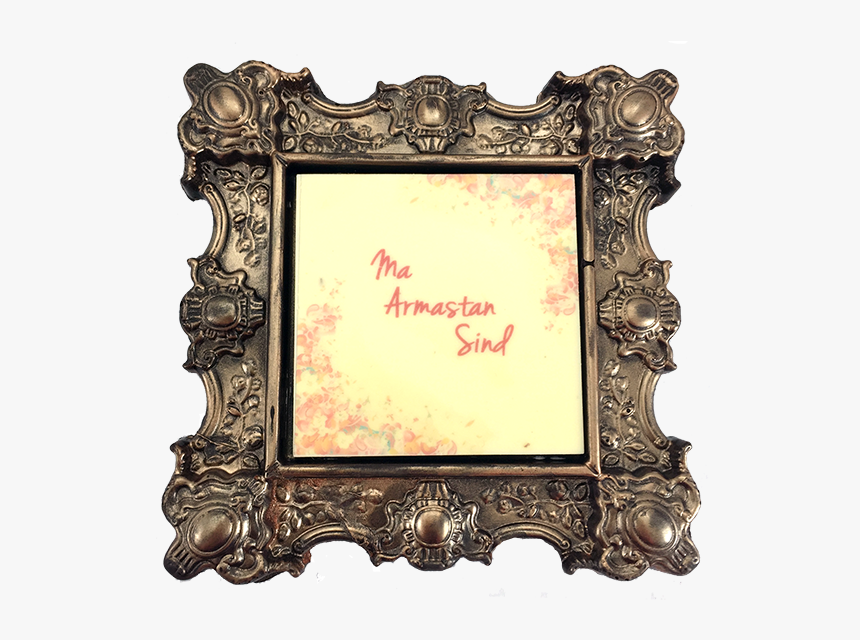 Chocolate Frame I Love You - Picture Frame, HD Png Download, Free Download