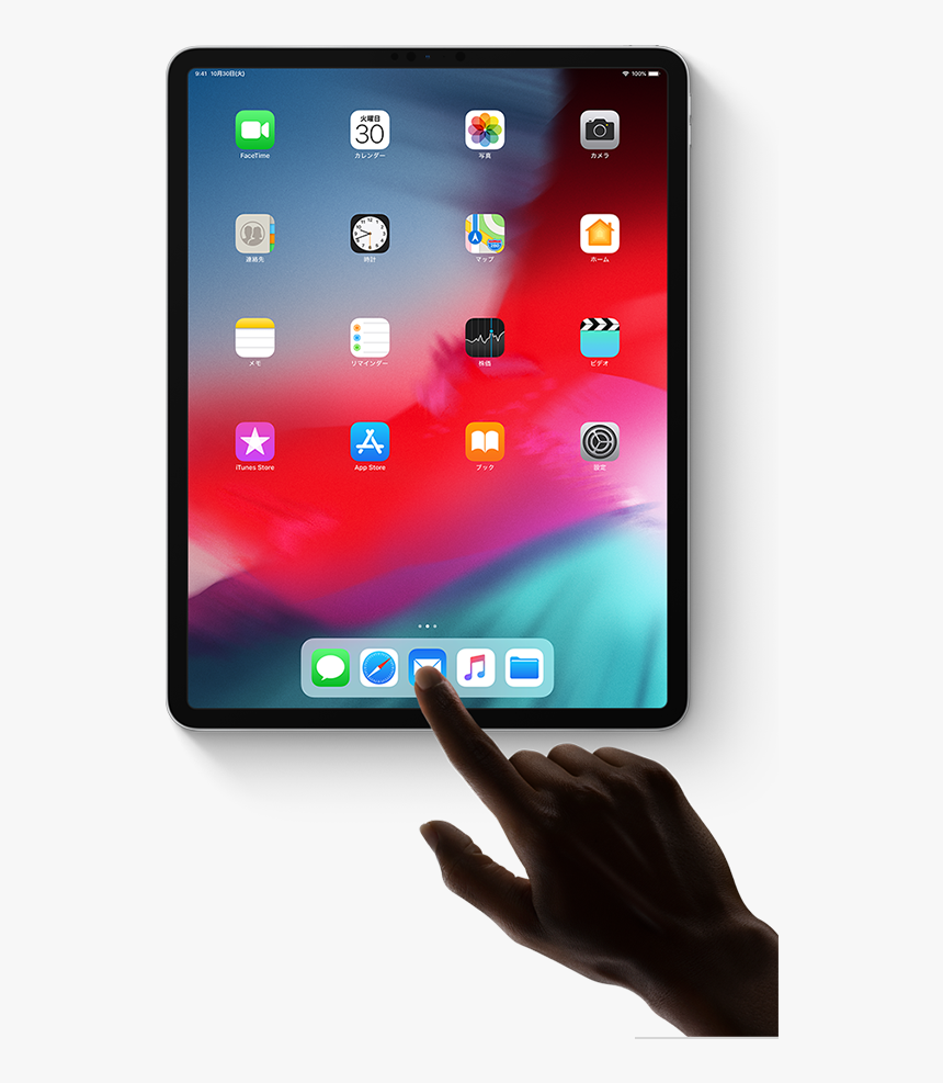 Ipad Pro 2018 12.9, HD Png Download, Free Download
