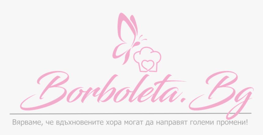 Cropped-borboletabg Logo, HD Png Download, Free Download