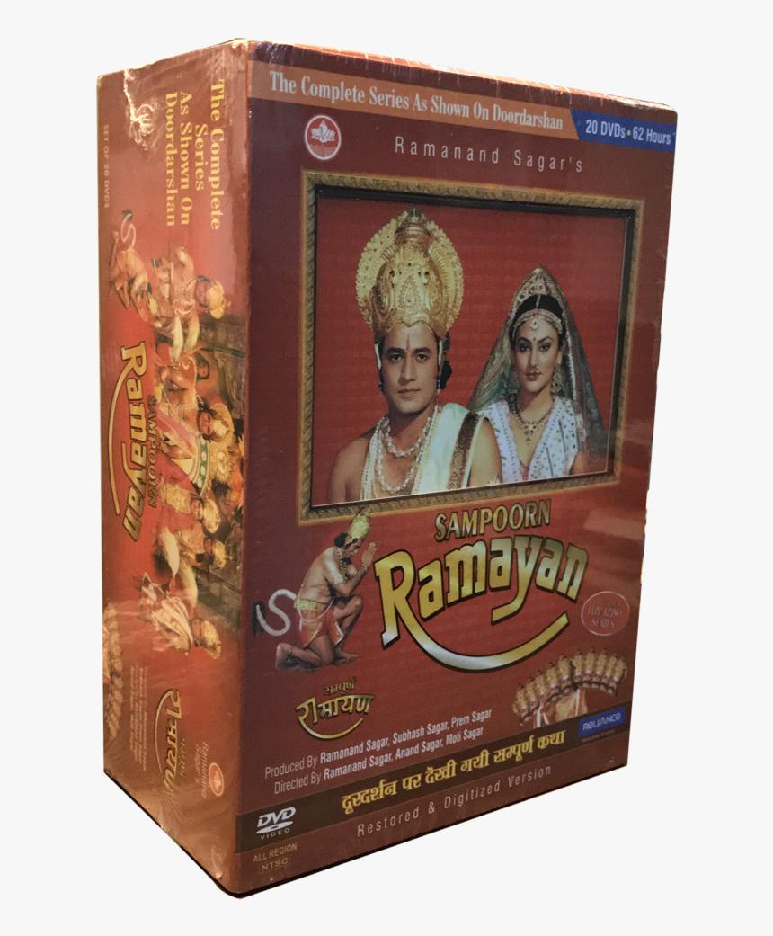 Lord Shri Ram Png, Transparent Png, Free Download