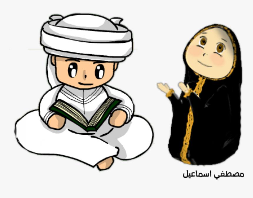 Muslim Hat Png, Transparent Png, Free Download