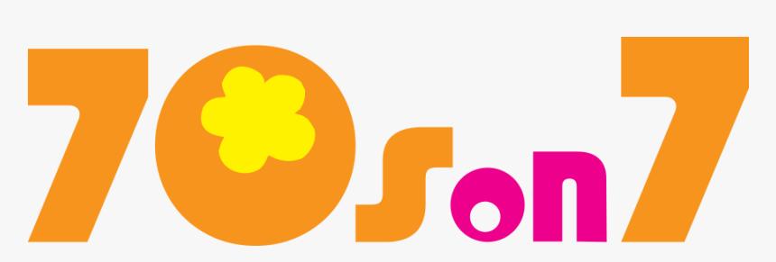Siriusxm Logo Png, Transparent Png, Free Download