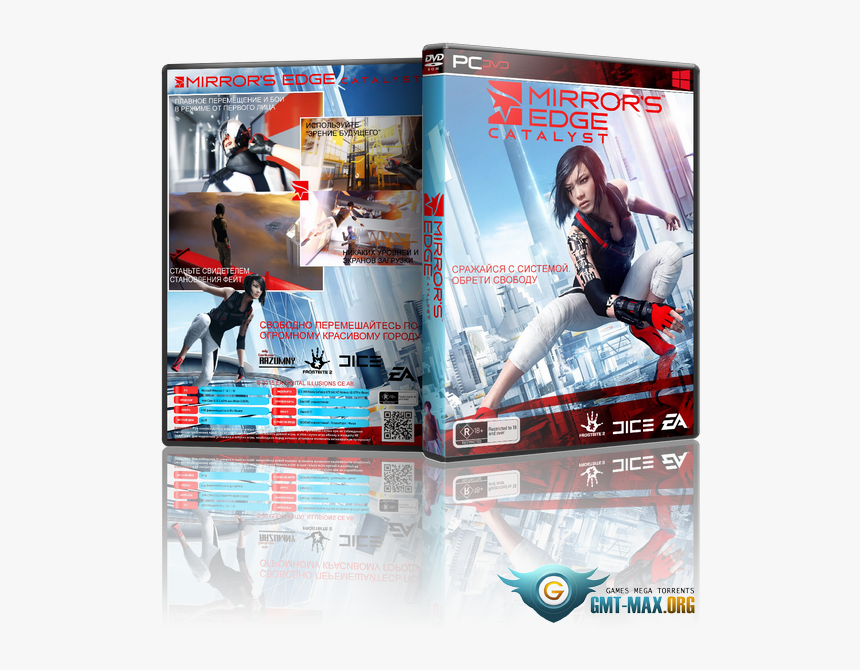 "Mirror""s Edge Catalyst, HD Png Download, Free Download"