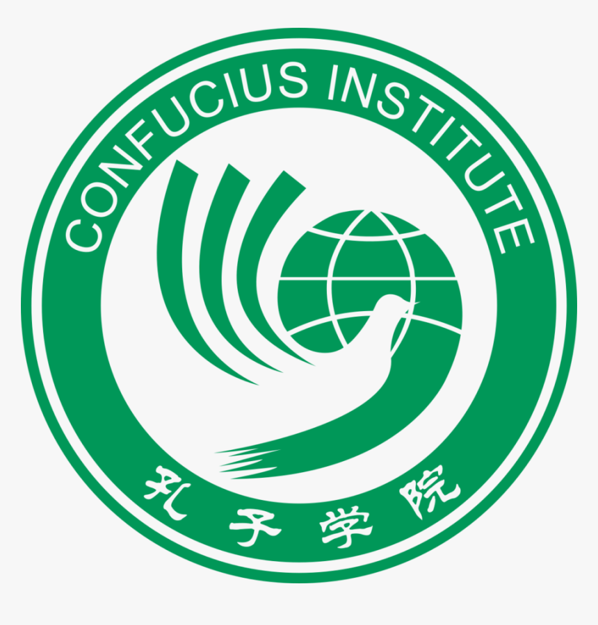 The University Announced In July That The Confucius, HD Png Download, Free Download