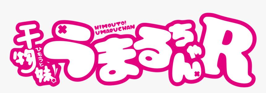 Umaru Chan Png, Transparent Png, Free Download