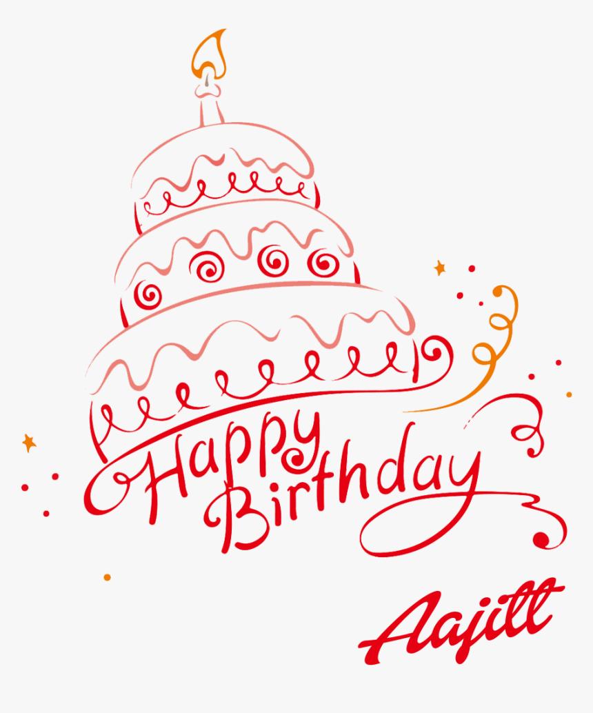 Aajitt Happy Birthday Vector Cake Name Png - Happy Birthday Habib Cake, Transparent Png, Free Download