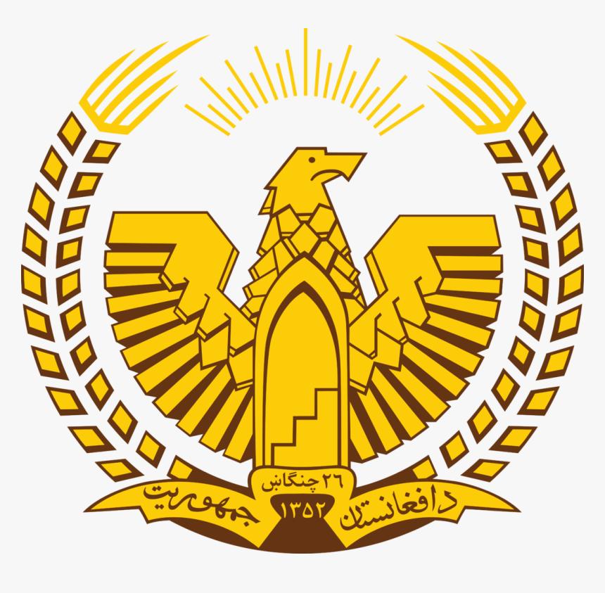 Gold Emblem Png - Coat Of Arms Afghanistan, Transparent Png, Free Download