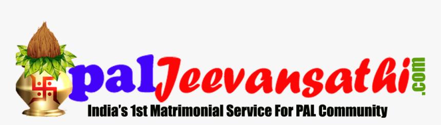Pal Jeevansathi Lndia - Graphic Design, HD Png Download, Free Download