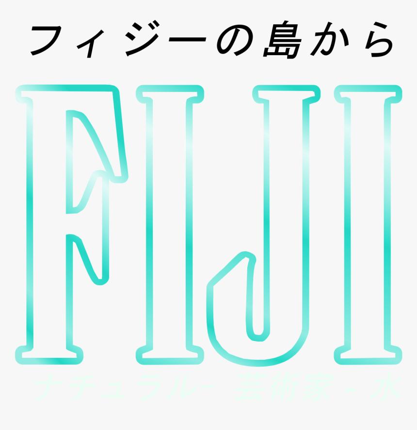 Transparent Vaporwave Text Png - Fiji Water Logo Png, Png Download, Free Download