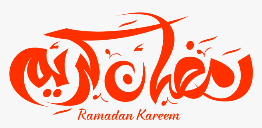 Ramadan Png Transparent - Calligraphy, Png Download, Free Download