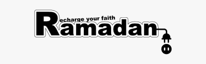 Ramadan Png - Graphics, Transparent Png, Free Download