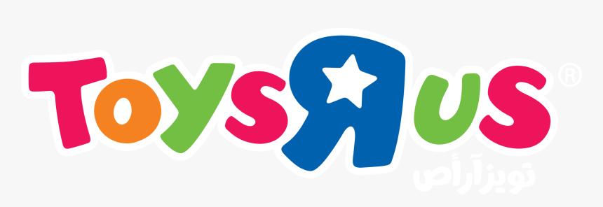 Toys R Us Logo 2018, HD Png Download, Free Download
