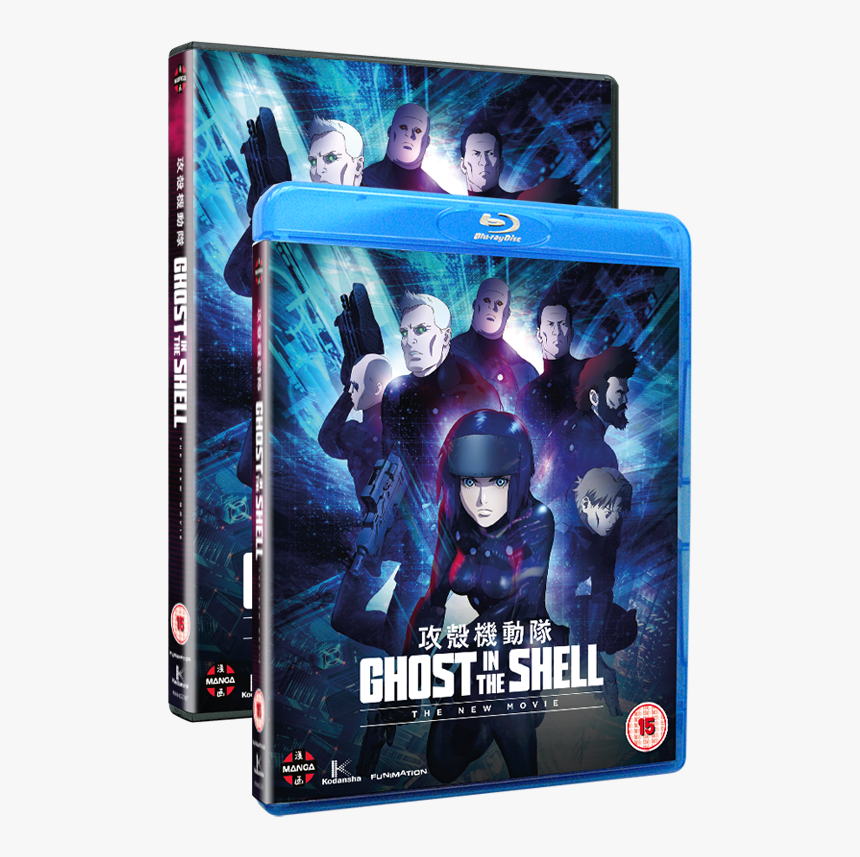 Ghost In The Shell Ghost In The Shell New Movie Poster Hd Png Download Kindpng