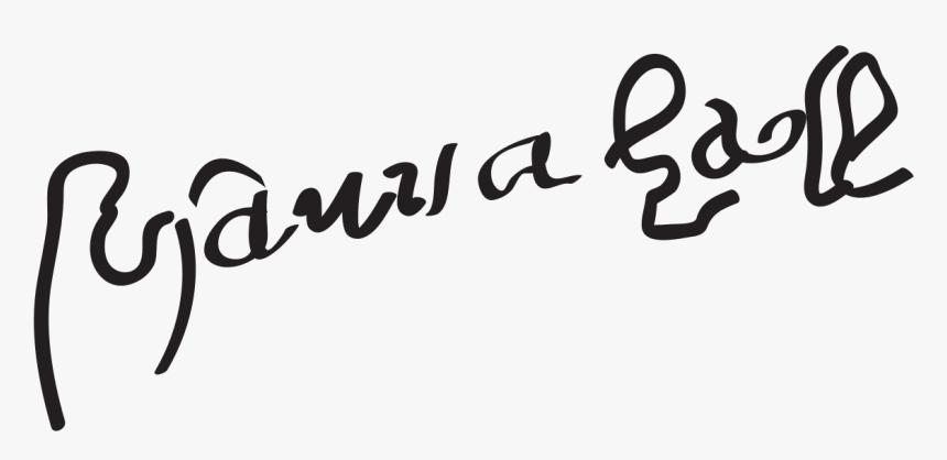 Susanna Hall Signature, HD Png Download, Free Download