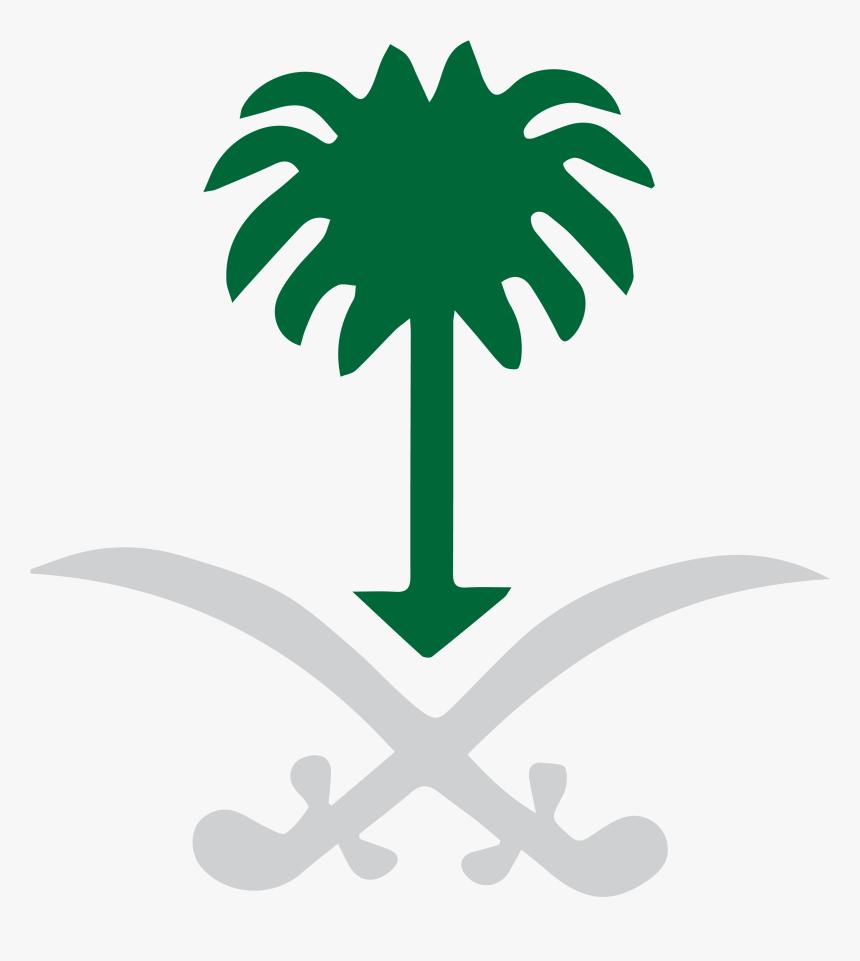 شعار المملكة العربية سيفين