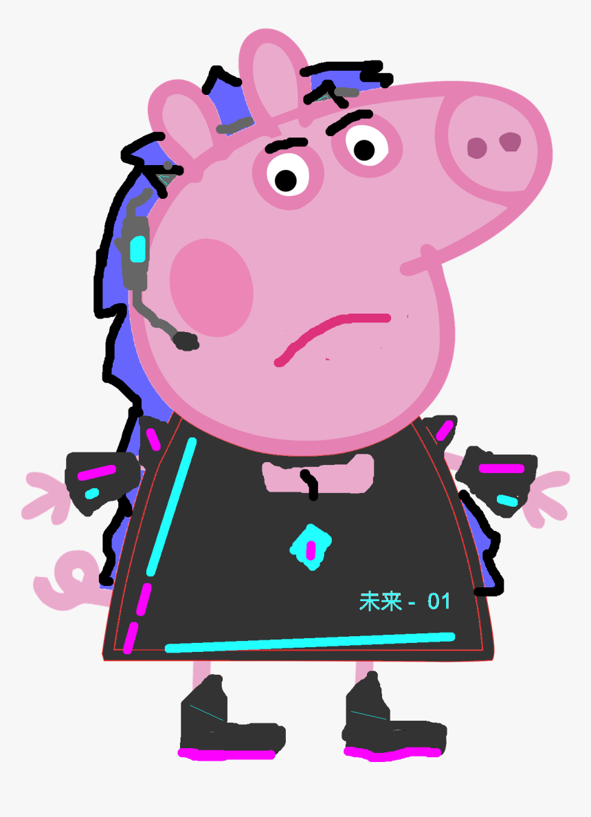 Peppa Pig Fanon Wiki E Girl Peppa Pig Hd Png Download Kindpng