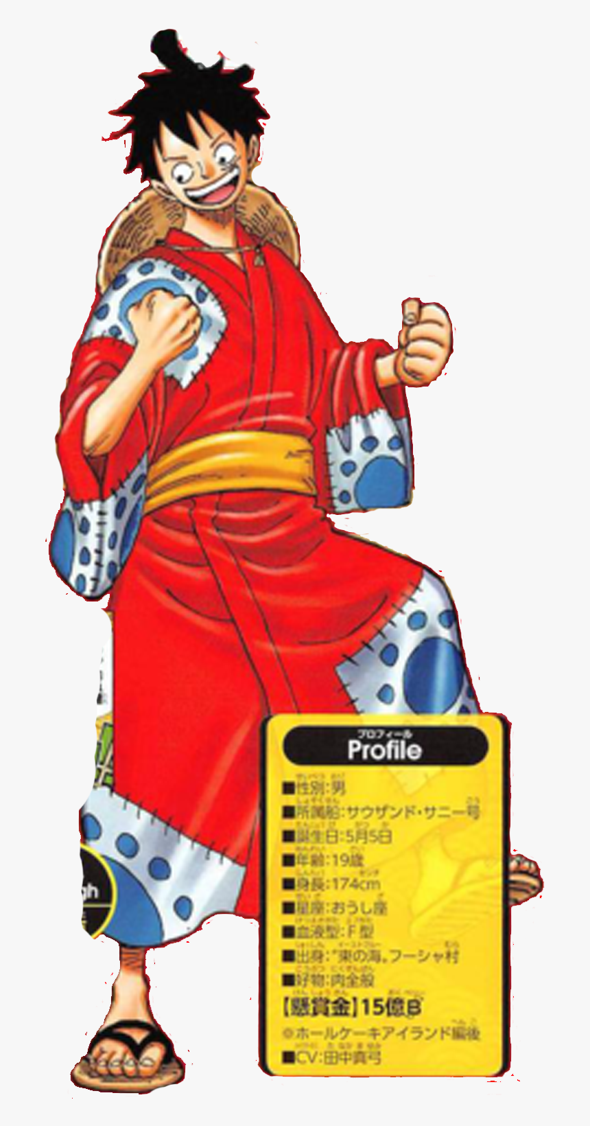 Monkey D Luffy Wano One Piece Wano Png One Piece Luffy Wano Transparent Png Kindpng